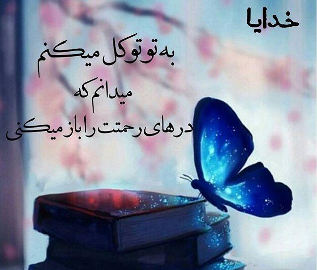 http://s9.picofile.com/file/8267300626/13113814_1211534982204230_919866307_n.jpg