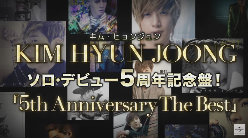 [Teaser] Kim Hyun Joong 5th Anniversary The Best - Released 2016.09.28 [2016.09.06]