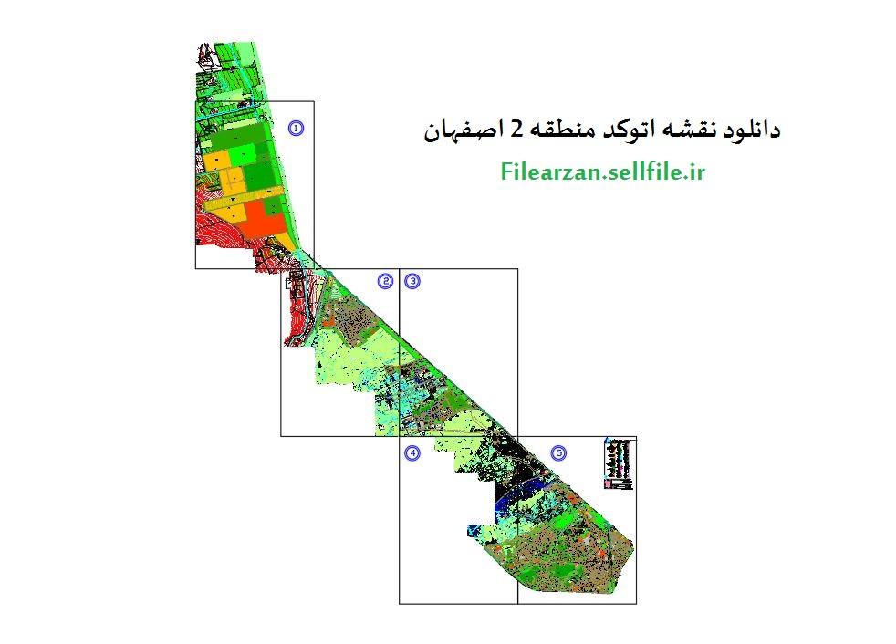 نقشه اتوکد منطقه 2 اصفهان