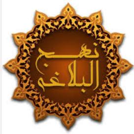ایمان در نگاه حضرت علی علیه السلام