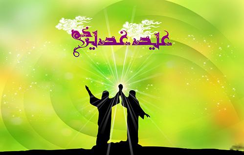 عید غدیر در سیره ی اهل بیت علیهم السلام - مطالب و مقالات مذهبی اجتماعی