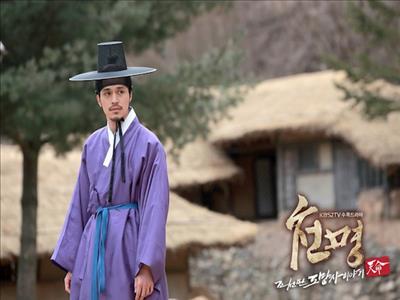 دانلود قسمت 15 سریال کره ای فراری از قصر | 28 شهریور 95