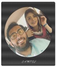 عکسها و بیوگرافی نوید عبداللهی و همسرش