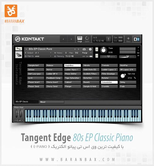 دانلود وی اس تی پیانو الکتریک Tangent Edge Instruments 80s EP Classic Pro