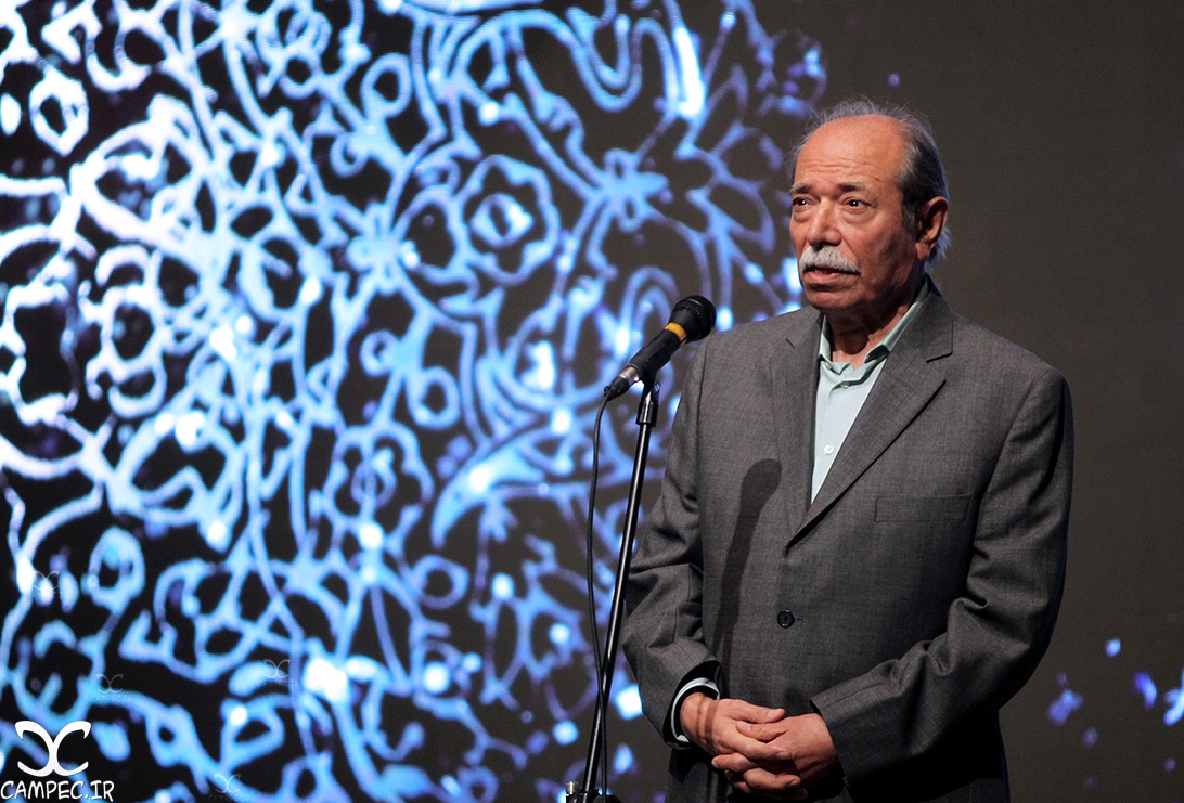علی نصیریان در دهمین جشن انجمن منتقدان سینما