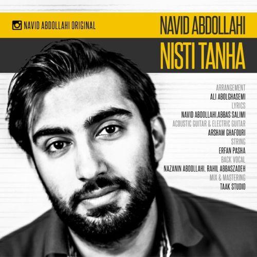 دانلود آهنگ نیستی تنها از نوید عبداللهی