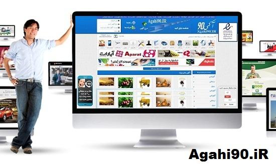 تبلیغات در کانال تلگرام