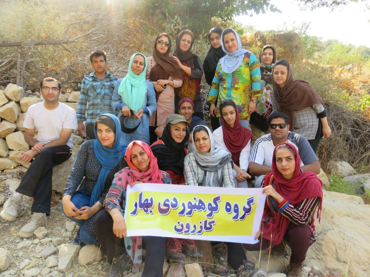 برنامه نیم روزه صعود به چشمه بورنجان