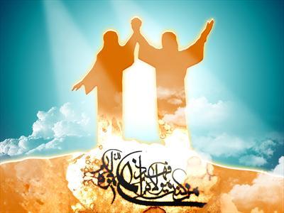 اعمال شب و روز عید غدیر