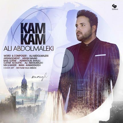 http://s9.picofile.com/file/8268054242/Ali_Abdolmaleki_Kam_Kam.jpg