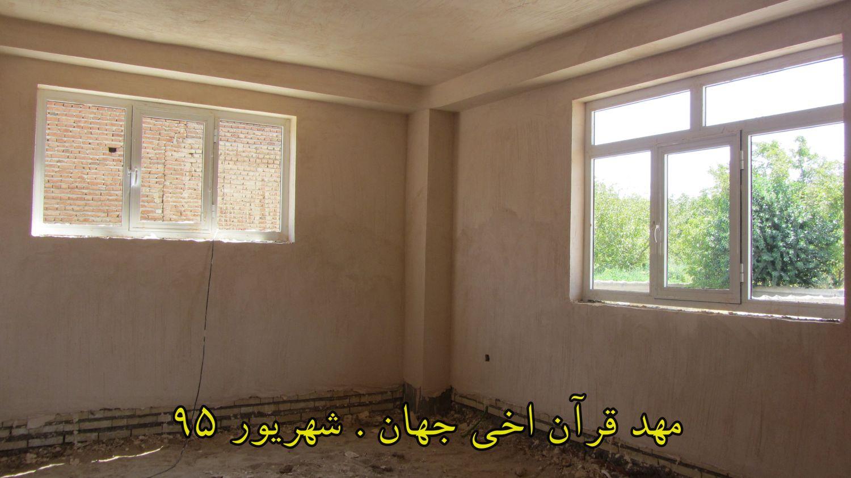 مهد قرآن . شهریور . 10