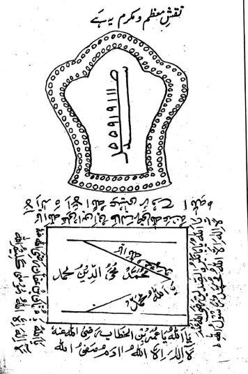 asrar al amaliyat - دانلود کتاب اسرار العملیات
