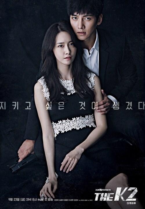 Image result for دانلود سریال کره ای کی K2