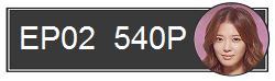 دانلود قسمت دوم کیفیت 540