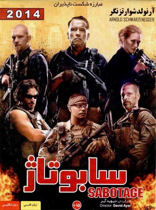 دانلود فیلم سابوتاژ با دوبله فارسی و کیفیت عالی Sabotage 2014