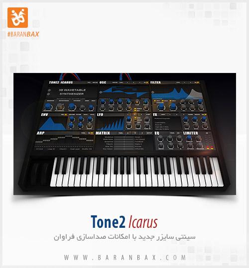 دانلود سینتی سایزر Tone2 Icarus
