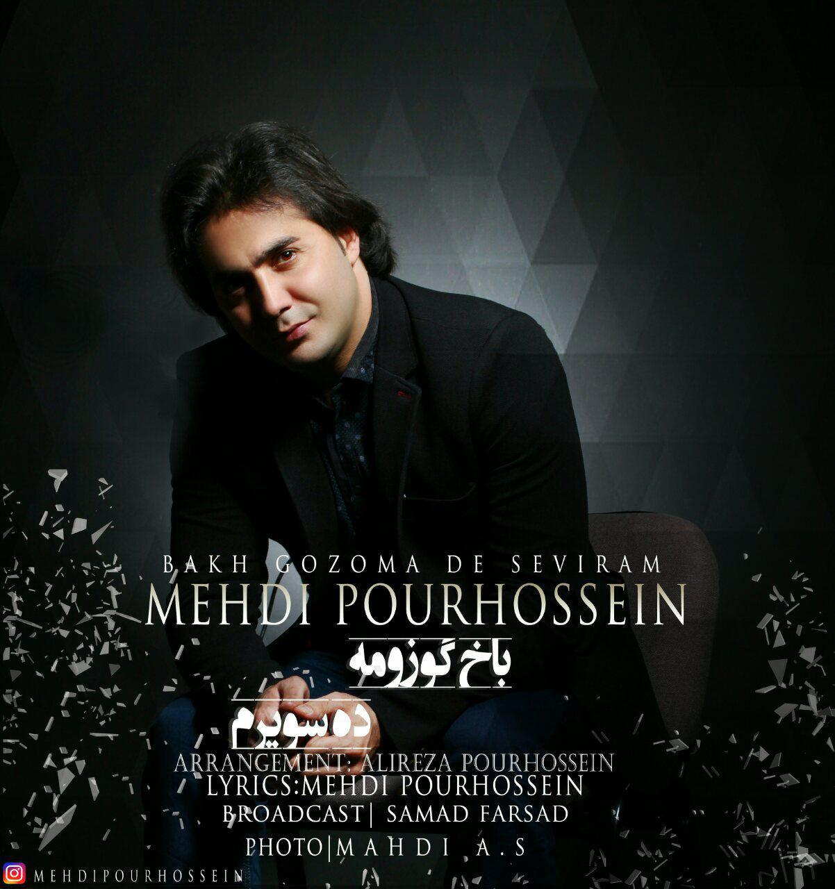 http://s9.picofile.com/file/8268335426/Mehdi_Pourhossein_Bakh_Gozoma_De_Seviram.jpg