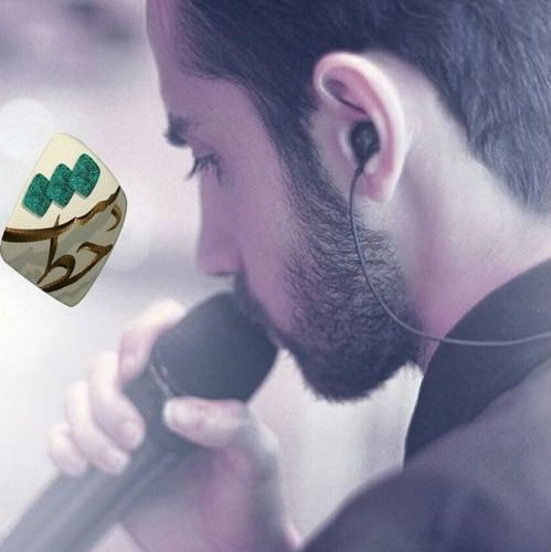 دانلود آهنگ جدید سامان جلیلی به نام دستخط