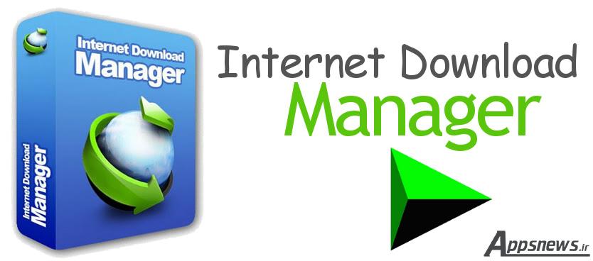 دانلود نرم افزار Internet Download Manager v6.26 Build 2 برای ویندوز