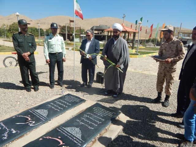 گزارش تصویری غبارروبی از مزار شهدا به مناسبت هفته دفاع مقدس