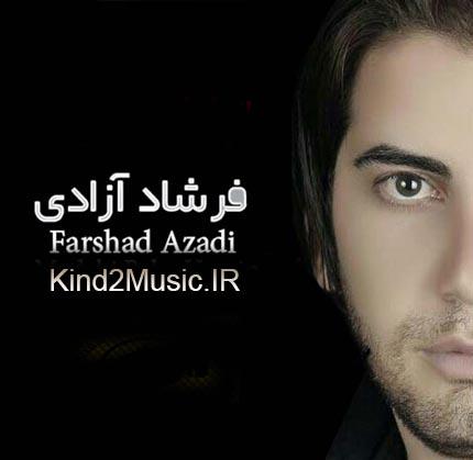 http://s9.picofile.com/file/8268446200/Farshad_Azadi.jpg