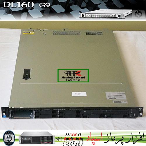 hp dl160 g9 server
