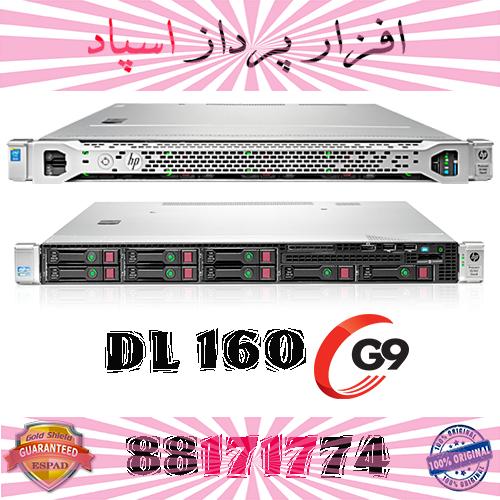 فروش سرور HP DL160 G9 -dl160 g9 quickspecs|قيمت سرور HP