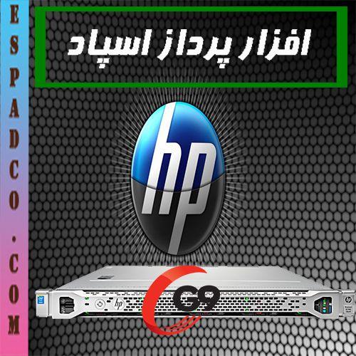 dl160 g9 manual