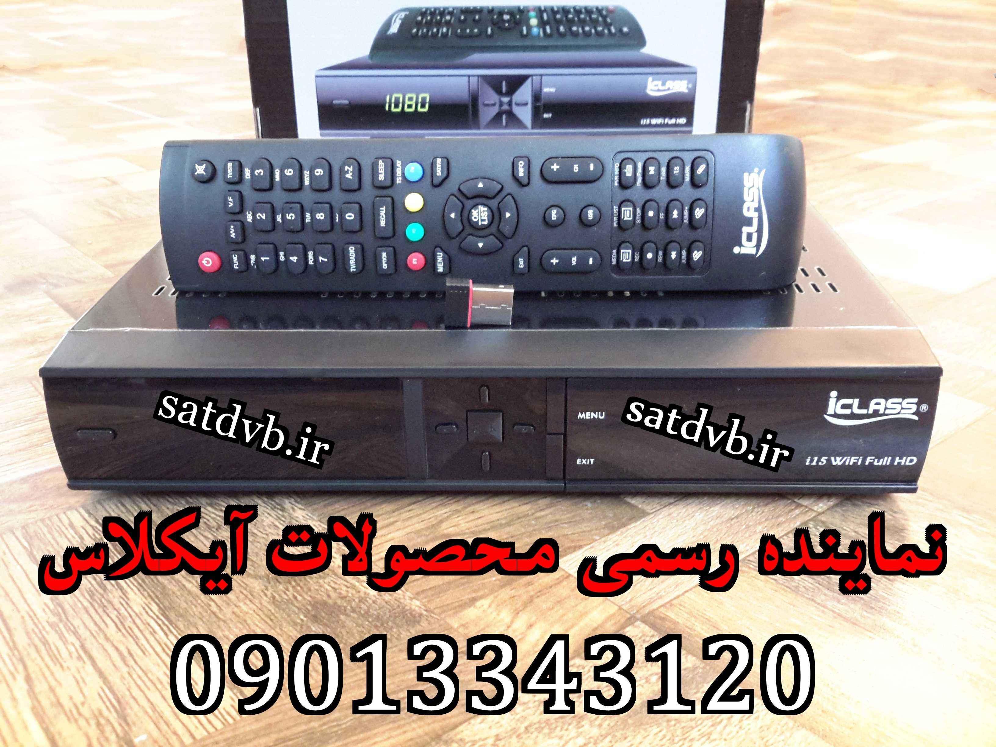 http://s9.picofile.com/file/8268482892/1.jpg
