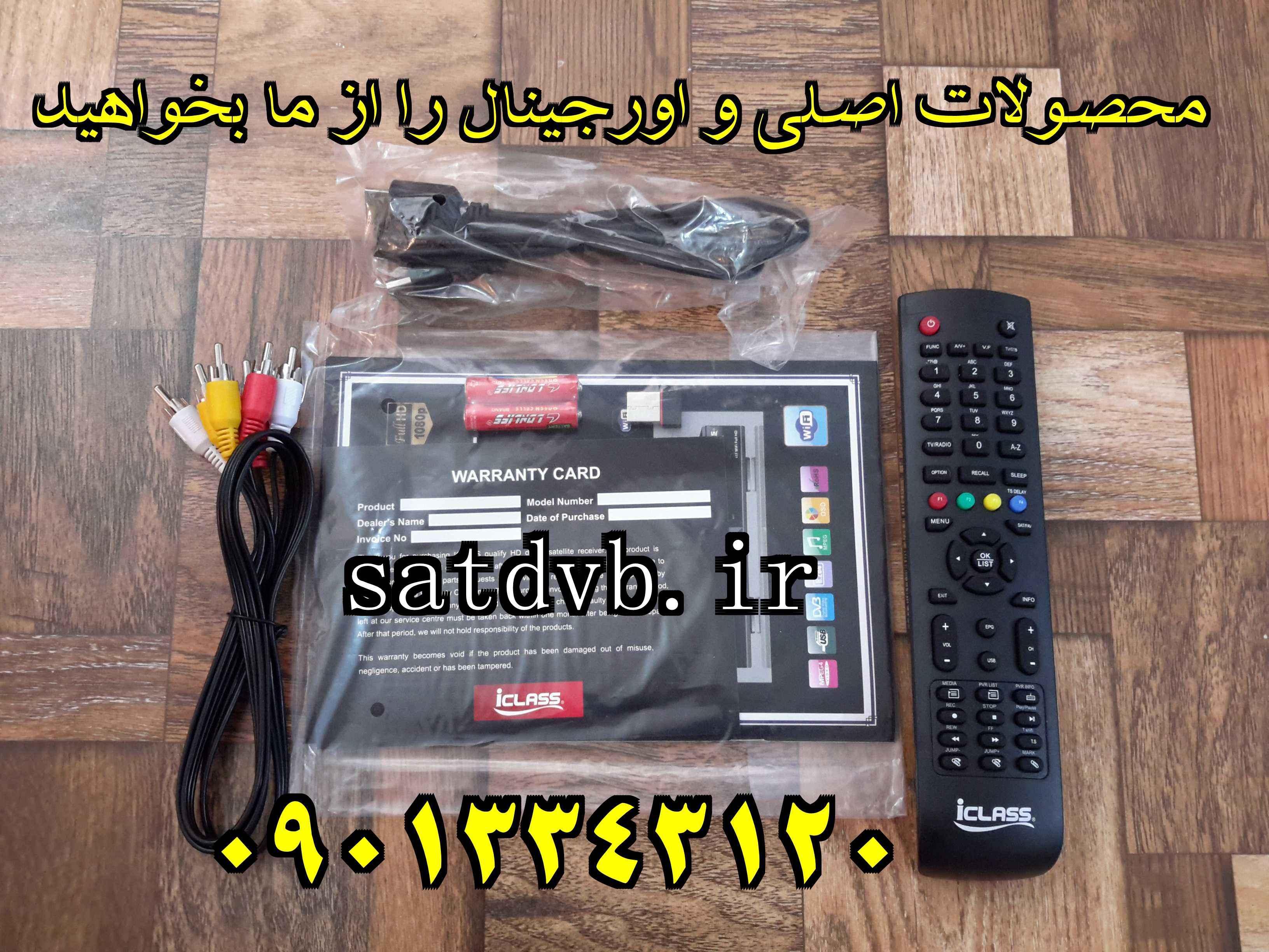http://s9.picofile.com/file/8268483484/5.jpg