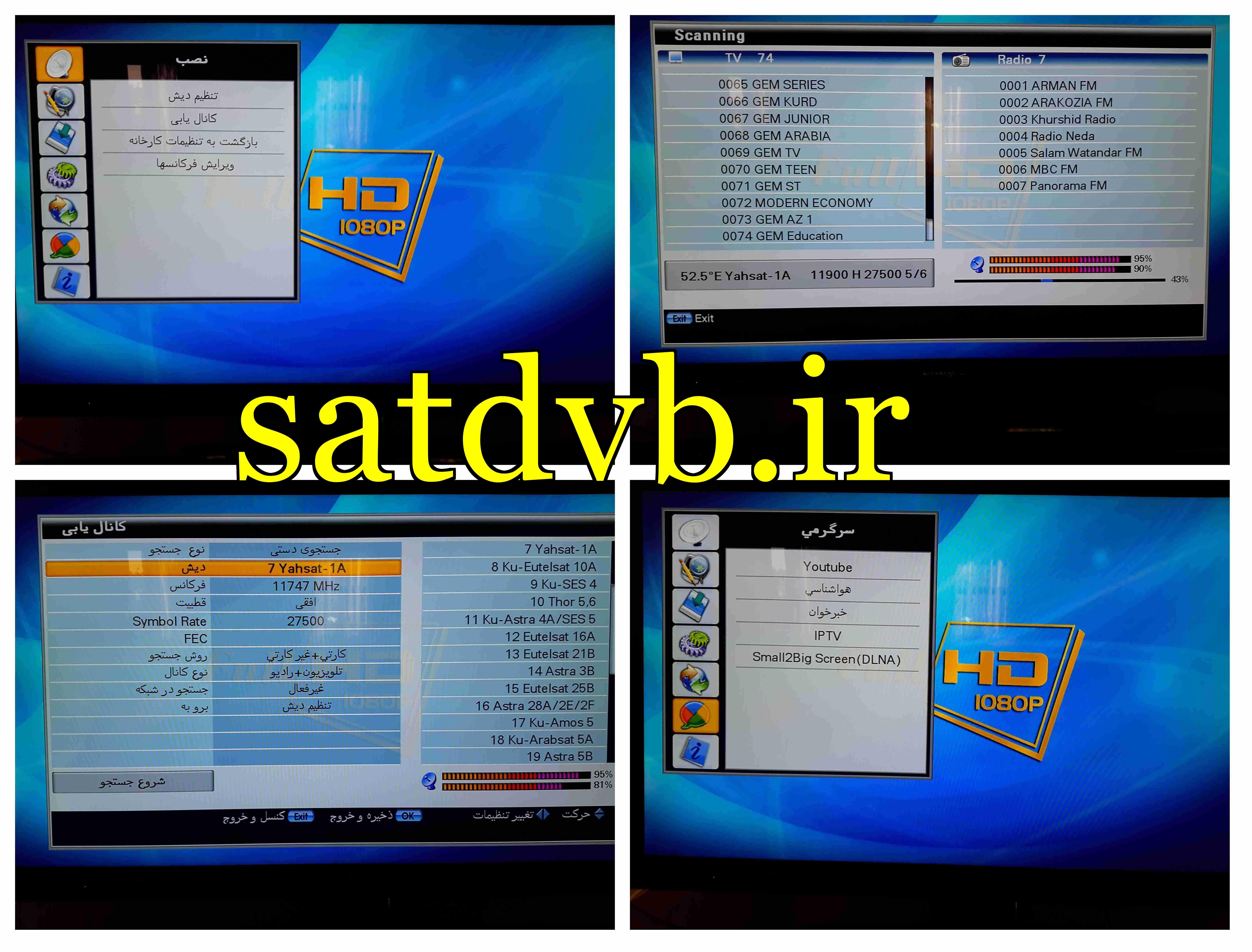 http://s9.picofile.com/file/8268483768/image.jpg