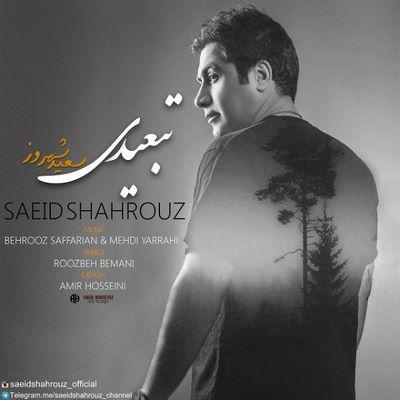 http://s9.picofile.com/file/8268501792/Saeid_Shahrouz_Tabeidi.jpg