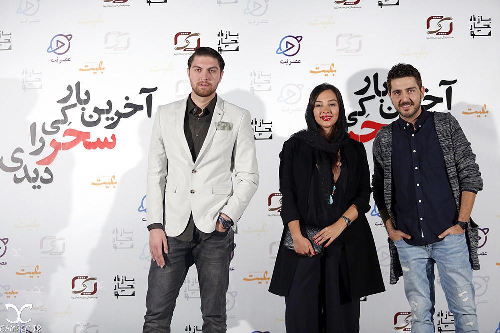 محمد رضا غفاری و آناهیتا درگاهی