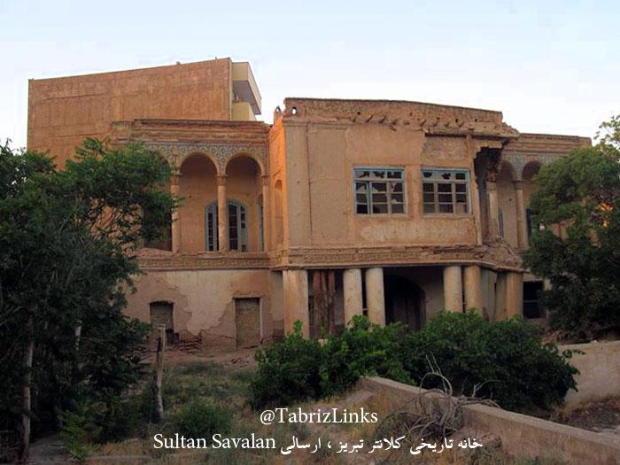 خانه کلانتر در تبریز