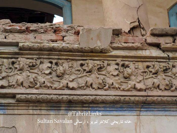 میراث فرهنگی آذربایجان شرقی