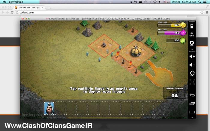 اجرای کلش آف کلنز روی سیستم Mac