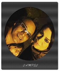 عکسها و بیوگرافی شهرام شکوهی با همسرش