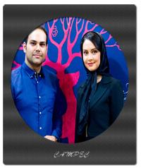 هنرمندان در اولین کنسرت سیامک عباسی