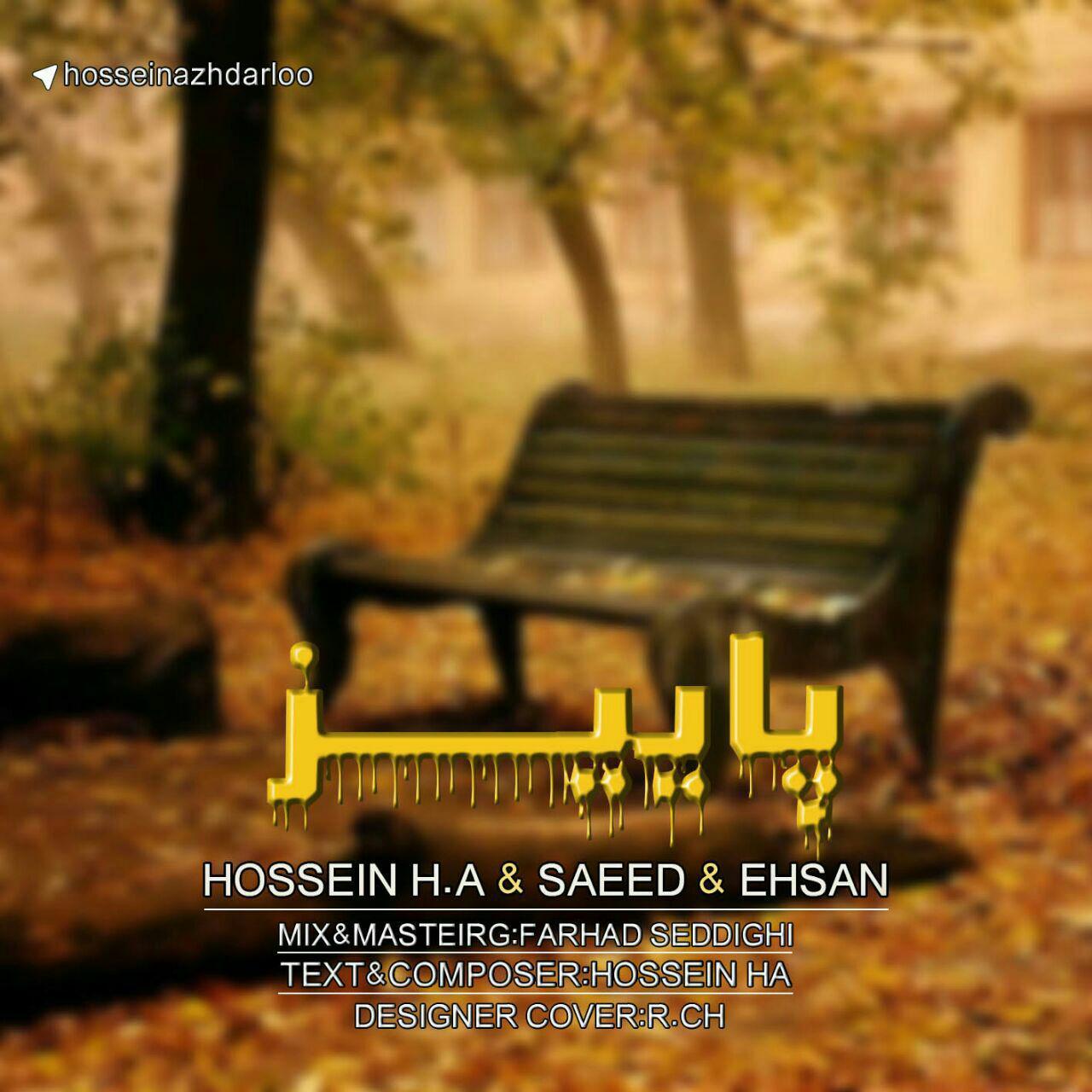 دانلود آهنگ جدید حسین H.A به همراهی سعید و احسان با نام پائیز