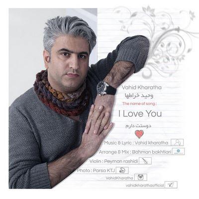 http://s9.picofile.com/file/8268752592/Vahid_Kharatha_Doostet_Daram.jpg
