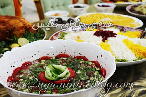 غذای ایرانی تزیین زیبا میزآرایی خوشمزه بفرمایید نوش جان تزئین کلم پلو شیرازی تزیینات جدی سالاد شیرازی دیس برنج مجلسی