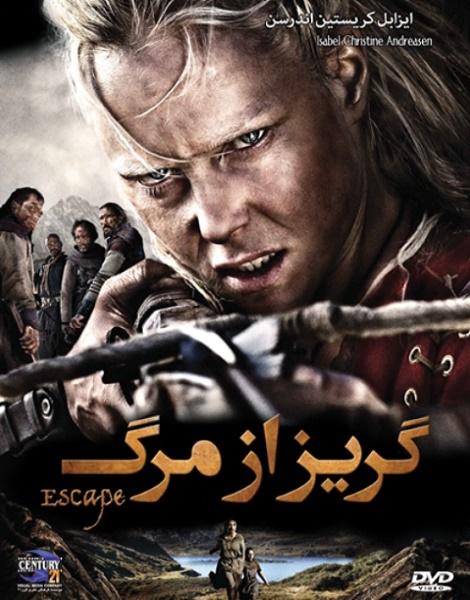دانلود فیلم گریز از مرگ با دوبله فارسی Escape 2012