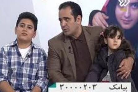 عکس نارگل رفیعی و باربد رفیعی فرزندان حسین رفیعی