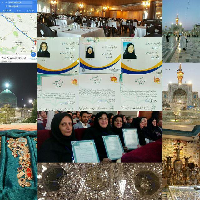 شرایط ثبت نام برای بهیاری شیراز95 برچسب فرشته عراقیان مجرد - دکتر لیلا جویباری