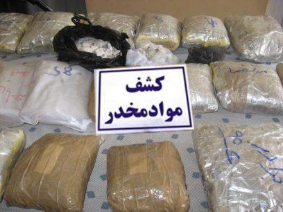 کشف 820kg مواد مخدر در ملایر