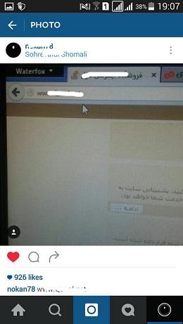 اموزش افزایش فالور و لایک اینستاگرام با کاربران ایرانی