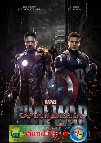 دانلود فيلم Captain America: Civil War 2016
