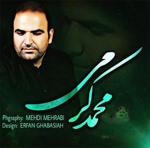http://s9.picofile.com/file/8269197718/Mohammad_Karami_95.jpg