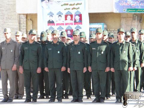 هفته ی نیروی انتظامی در ممسنی