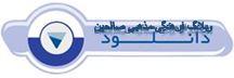 جدول ارزشيابي درس قرآن